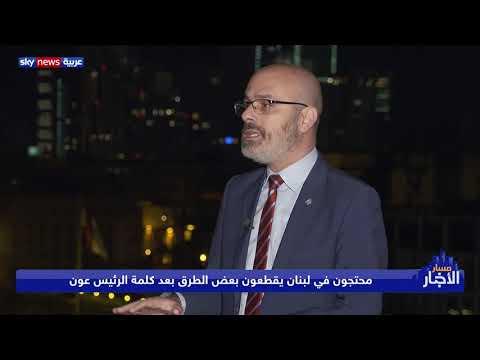 رئيس البرلمان اللبناني يدعو لجلسة الأسبوع المقبل بشأن استرداد أموال الدولة  - نشر قبل 11 ساعة