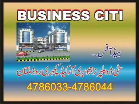 Business Citi Multan,Pakistan.mpeg