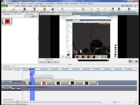 магия монтажа1 как грамотно обрезать видео
