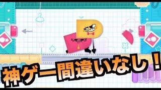【任天堂スイッチ】スニッパーズ神ゲー説www