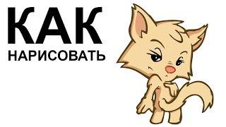 Картинки котят. КАК карандашом НАРИСОВАТЬ КОТЕНКА(Как нарисовать котенка поэтапно карандашом для начинающих за короткий промежуток времени. http://youtu.be/h0wmKMDm9fI..., 2015-06-26T12:23:09.000Z)