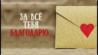 Сегодня Бог проснулся утром рано... Стихи Ирины Самариной-Лабиринт. Читает Владимир Глазунов