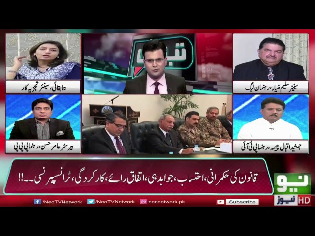 Role of Democracy and Governance in Pakistan | Neo news