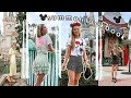 SUMMER LOOKBOOK: OUTFITS TO SURVIVE DISNEY WORLD   leighannsays