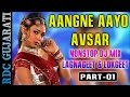 Gujarati 2016 New Dj Songs   Aangne Aayo Avsar   Part 1   Nonstop Lagnageet & Lokgeet   Arjun Thakor video