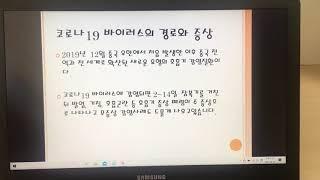 20203836 레저스포츠태권도학부 문지용