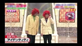 アイデンティティ 野沢雅子が二人!?