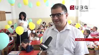 Գյումրու թիվ 7 հիմնական դպրոցի  հերթական սերունդը, Tsayg.am