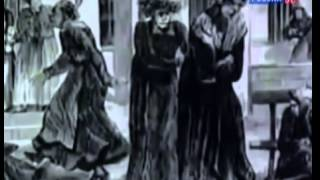Психология человека Фрейд о психоанализе часть 1