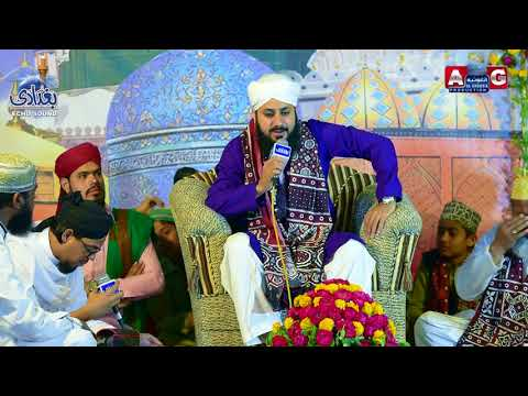 Heart Touching naat By Ghulam Mustafa Qadri | Banned Naat sharif In Pakistan