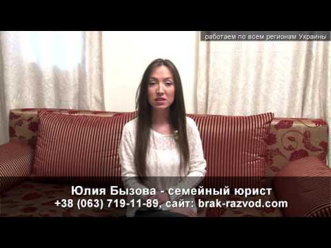 Адвокат Самбор  Устранение в судебном порядке исполнителя завещания