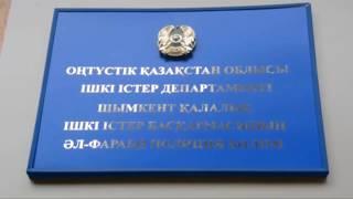 В Шымкенте полицейские отпустили жителя Узбекистана, который приставал к девочкам
