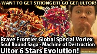 Brave Frontier Soul Bound Saga Machine of Destruction (Ultor 6 Stars Evolution) ブレイブフロンティア