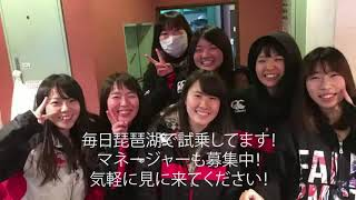 滋賀ウィンドサーフィン部 新歓pv