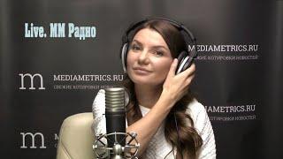 Виктория Черенцова. LIVE / MM Радио (HD1080p)