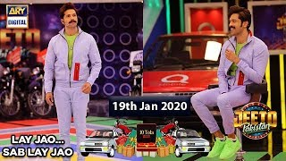 Jeeto Pakistan | 19th January 2020 | ARY Digital Show