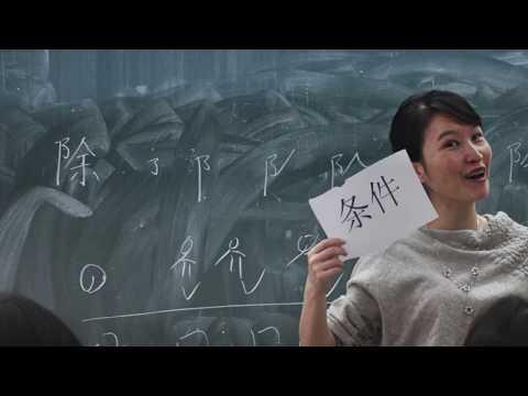 BFSU- Beijing China