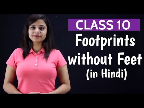 Footprints Without Feet Class 10 | In Hindi | FULL(हिन्दी में)Explained | CBSE Class 10 English