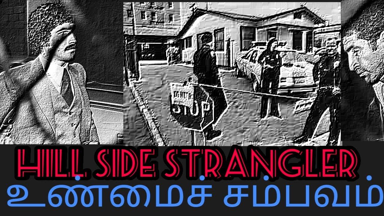 Hillside Stranglers Story