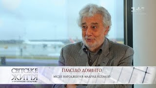 Ексклюзивне інтерв'ю з королем опери Пласідо Домінго