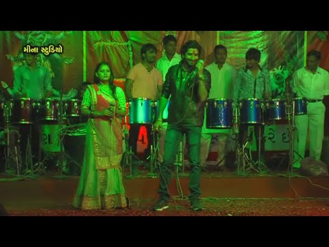 Garbo Phule Re Maghyo Re Lol   Gujrati Lokgeet Song  Gaman Santhal  Meena Studio