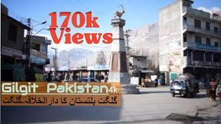 Gilgit City