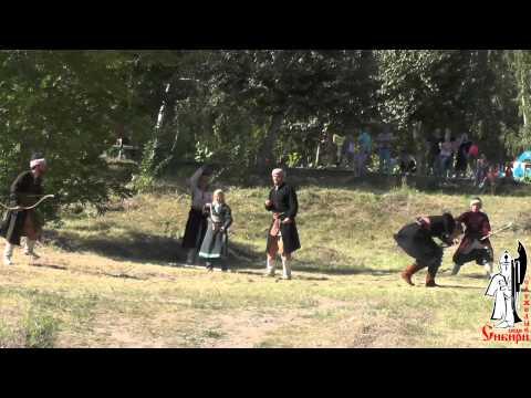 Сибирские военные игры. Стрельба из лука.