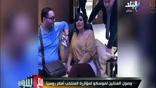 شوبير للفنانين : دا كأس عالم و ما حدث بـ فندق المنتخب لا يصح