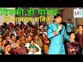 Non Stop Jain Songs -vol 3 | Vicky Parekh | Superhit Jain Songs | H.d. Live video