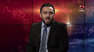 خطط السعودية لحشد القبائل اليمنية لمحاربة الحوثيين | حديث المساء