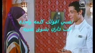 نفسي اقولك عامر منيب