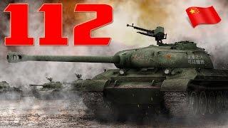 Fajowe Czołgi Premium #56 - 112