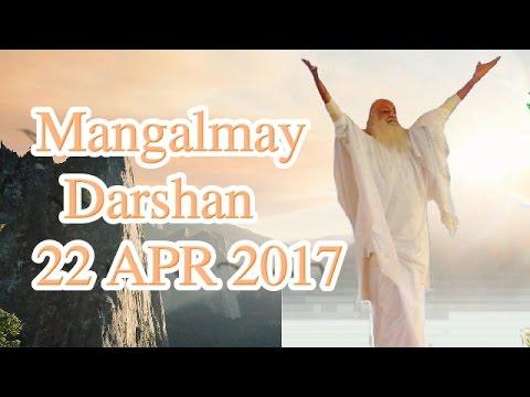 22 April 2017 | Pujya Sant Shri Asaram Bapu Ji Mangalmay Darshan From Jodhpur | Part -1