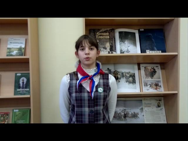 Изображение предпросмотра прочтения – КаринаБлинова читает отрывок изпроизведения «Зимняя дорога» А.С.Пушкина