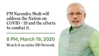 PM  Narendra Modi's address to the Nation on #COVID19 | CoronaVirus
