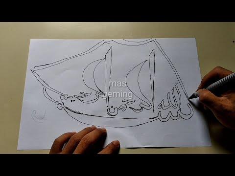 Menggambar Kaligrafi Bismillah Bentuk Perahu Youtube