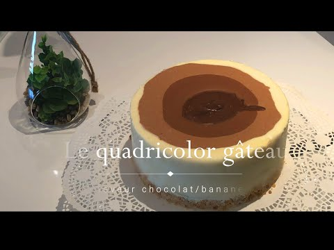 le-quadricolor-gâteau---asmr-musical