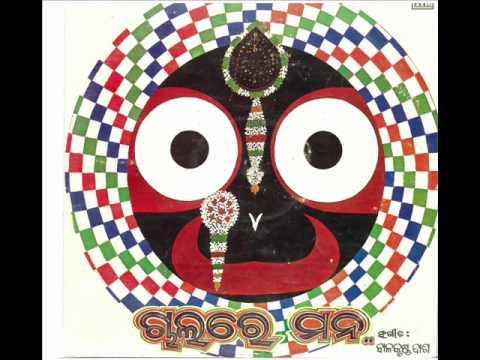 Odia Bhajan....'Sunichi Mun Re....'..Bhikari Bal