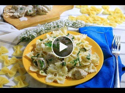Макароны в сметанном соусе - пошаговый рецепт с фото на