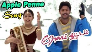 Roja Kootam | Roja Kootam Movie Songs | Apple Penne Neeyaaro Video Song | Roja Kootam Tamil Movie