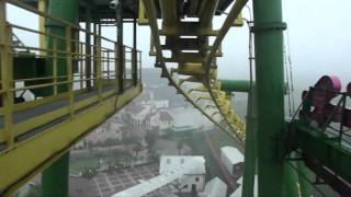 Dragon in Clouds Inverted Roller Coaster POV Front Seat Happy Valley Chengdu China