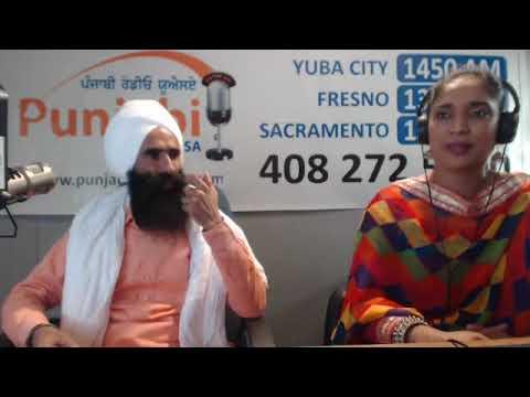 Kanwar Grewal Interview Punjabi Radio USA