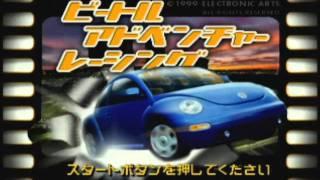 N64実機: ビートルアドベンチャーレーシング
