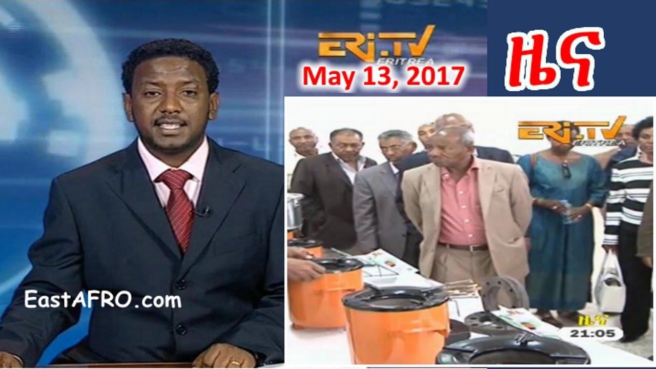 Eritrean News ( May 13, 2017) | Eritrea ERi-TV - YouTube