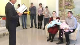 В Куровском ЗАГСе зарегистрирован 85 младенец