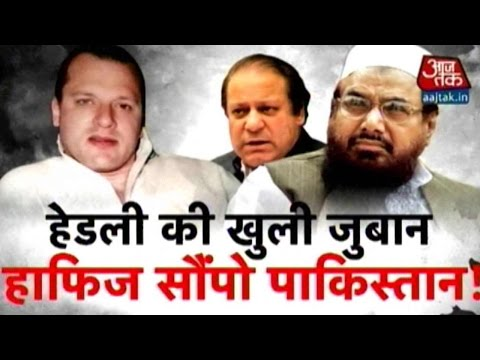 David Headley Exposes Pakistan In 26/11 Attack Probe