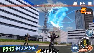 2018_4~2018_7 仮面ライダー シティウォーズ 追加ライダー全攻撃モーション - Kamen Rider CityWars : Rider Motion