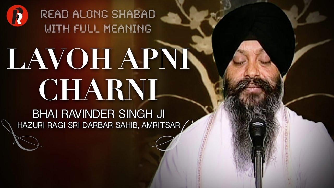 Bhai Ravinder Singh Ji UK