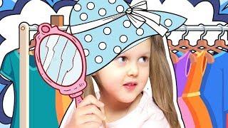 Амелька МОДНИЦА! Меняет одежду при каждом случае и никуда не успевает! Как стать модной? Kids Video