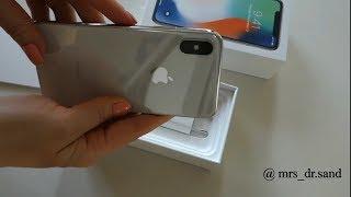 Распаковка Iphone X, его особенности, и испытание face ID в нестандартных условиях